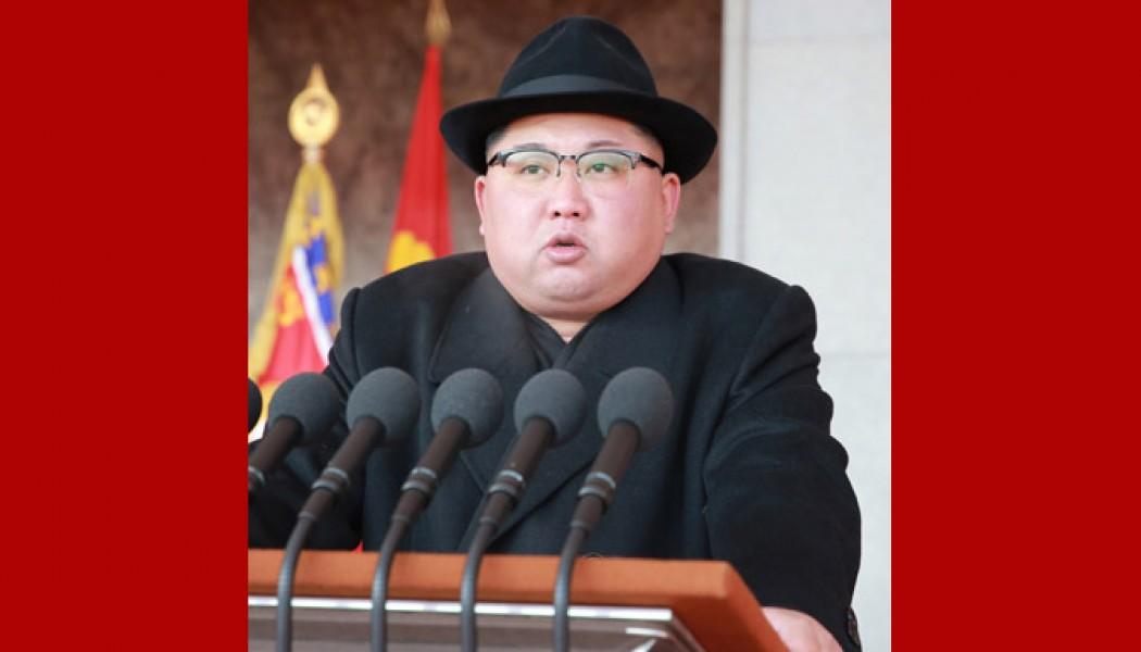 Kim Jong Un Makes Congratulatory Speech at Military Parade