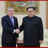 Kim Jong Un Receives IOC President