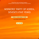 WORKERS' PARTY OF KOREA, SEVENTY-FIVE YEARS