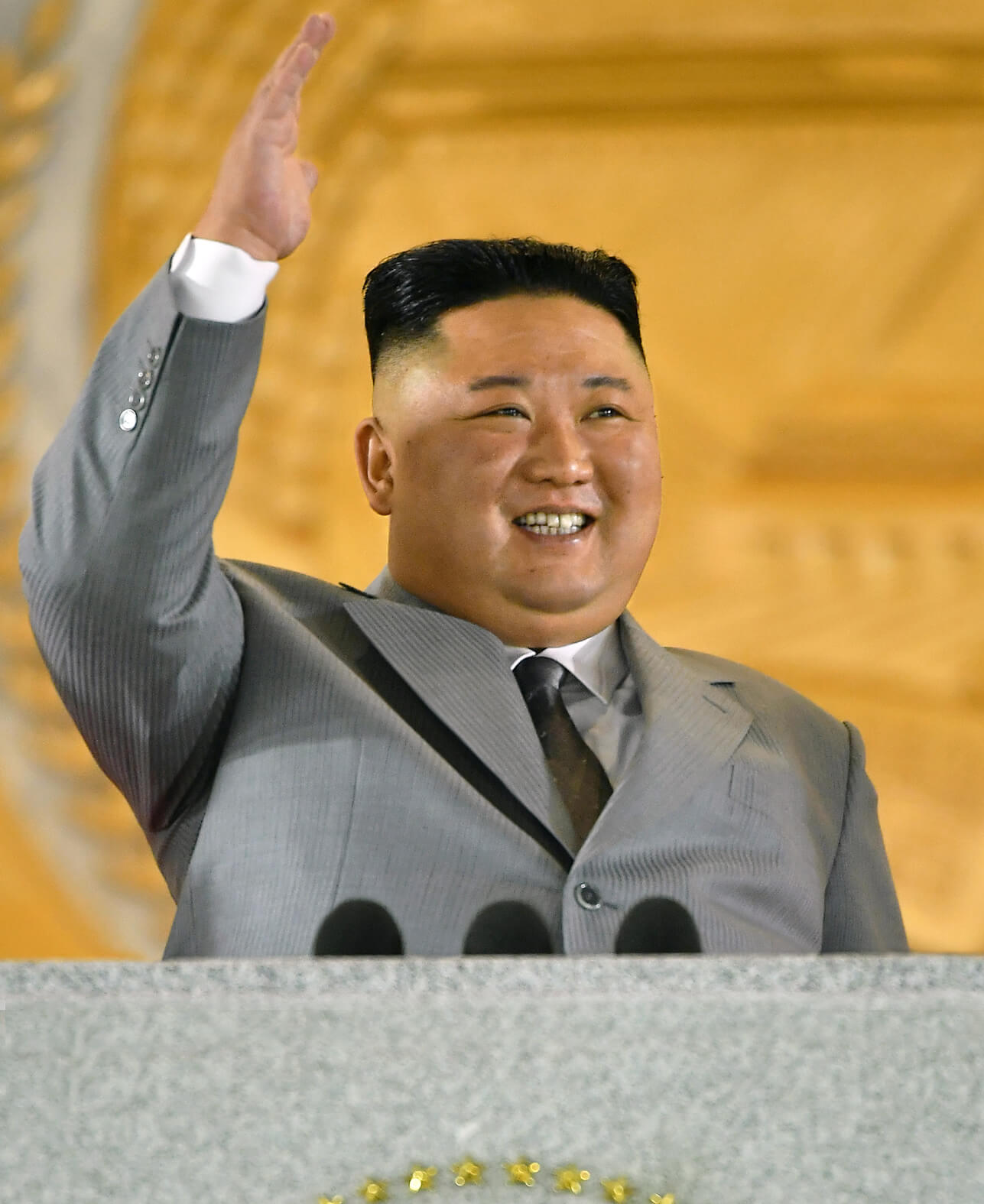 Kim Jong Un, chairman of the Workers' Party of Korea, chairman of the State Affairs Commission of the Democratic People's Republic of Korea and supreme commander of the armed forces of the DPRK