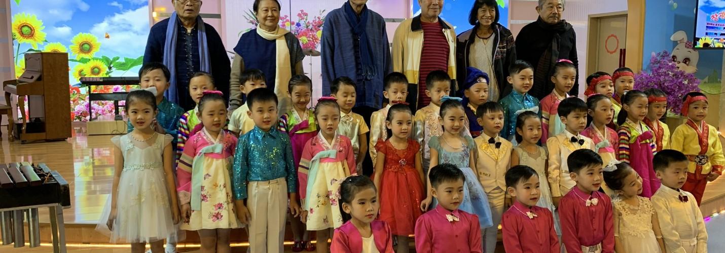 Talented children Pyongyang, DPRK